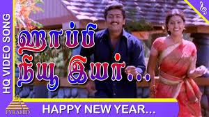 unnai ninaithu tamil happy new