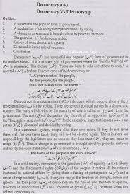 democracy vs dictatorship essay pdf democracy essay com