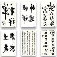7697 руб 32 скидка12 листов фальшивая временная переводные водяные татуировки
