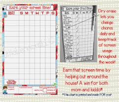 Gamer Earn Your Screen Time Dry Erase Chore Chart For Use