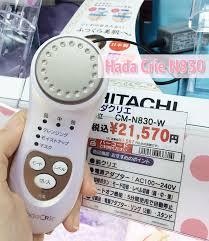 hitachi hada crie. here are the photos (that i sneakily took heh): hitachi hada crie