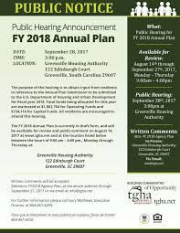 Public Notice: Public Hearing - FY 2018 Annual Plan (08/09/2017) - News &  Events - Greenville Housing Authority | Greenville, SC