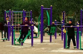 fitness yichang te 1