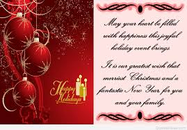 Christmas Quotes About Love Cool Merry Christmas Quotes