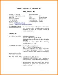 Resume Address New Resume Address Format Templates Apartment Canada
