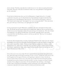 essay writing about games pdf vk