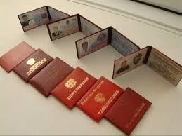 Поддельные документы инструмент мошенников Экспертная проверка  проверка подлинности диплома в Украине