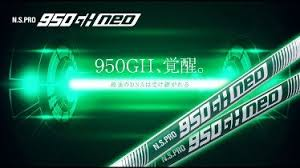 Nippon Shaft Marks 20th Anniversary Of N S Pro 950gh By