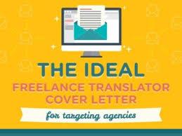sample internship cover letter cover letter for translation Sample Cover  Letter Internship