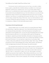 Of 250 Words Essay On College Application Essay Examples Common App Essays Co