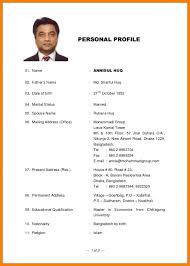 sample of biodata for marriage resume template example