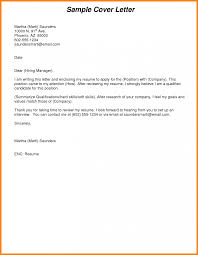 Sample Academics Application Letter Pdfponsorship Request Format