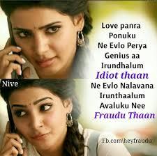 Unmailaye Fraud Thandi Ithula Santhegam Veraiya Nan Eppo Genius