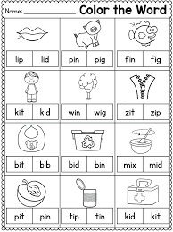 Words Cut And Paste Worksheet A Worksheets Cvc 2nd Grade For ...