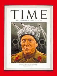 TIME Magazine Archives, TIME Archives, TIME Magazine Back Issues, TIME  Magazine, TIME Magazine Past Issues, TIME Magazine Issues, TIME Issues,  TIME Past Issues, TIME Back Issues