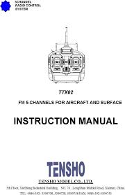 Aircraft Exterior Lighting System 05tra02 Remote Control Transmitter User Manual 5ch Tensho Model