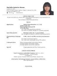 Ojt Resume 5 Format