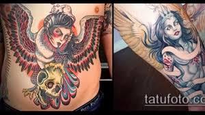 значение тату гарпии примеры интересных готовых тату на фото видео