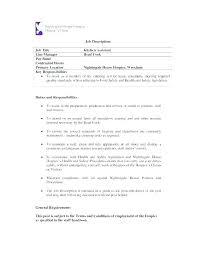 Job Description Template Administrative Assistant Duties