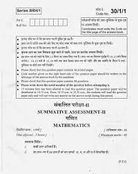 essay mathematics essay topics picture resume template essay essay world war conclusion essay words mathematics x page essay mathematics essay topics picture