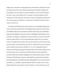 articles and essays m sc chemistry resume format good objective change my life essay life out wheels essay all about essay example bonsoiree co