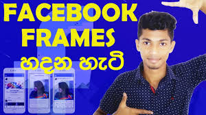how create upload facebook frame free