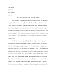 emily dickinson essay emily dickinson paper