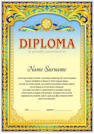 Шаблон пустой диплом Векторное изображение © tedgun  Шаблон пустой диплом стоковый вектор 119204420