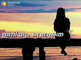 Status Sad Malayalam