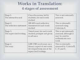 works in translation overview   this part of the course is a  works in translation 4 stages of assessment stage 1 the interactive oral class discussion