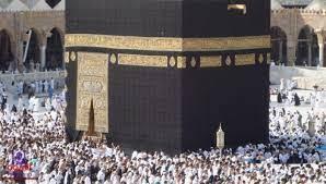 موعد صلاه عيد الاضحي في السعوديه جميع المحافظات توقيت صلاة العيد الكبير  2021 - البريمو نيوز