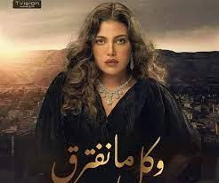 رسالة غامضة من ريهام حجاج والجمهور يسأل عن المقصود