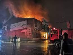 Son Dakika... Gaziantep'te yangın!