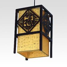 chinese style lighting. Chinese-style Square Wood Ceiling Pendent Lamp Restaurant Studying Room Lights Balcony Lighting Chinese Style N