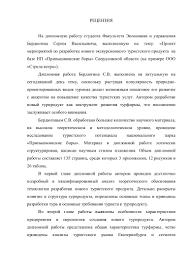 random phpapp thumbnail jpg cb