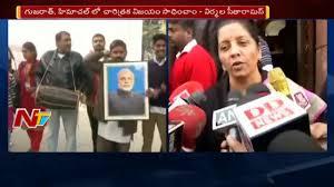 Nirmala Sitharaman About Bjp Victory In Gujarat Himachal Pradesh Ntv