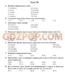 ➄ ГДЗ решебник тесты по английскому языку класс spotlight  7a