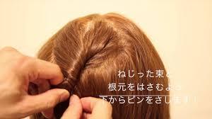 祭りの髪型でショートのかっこいいよさこい向けアレンジとやり方6選
