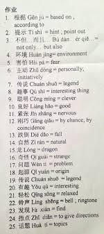 best chino mandarin mandarin chinese images  expresiones