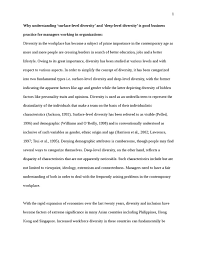 order psychology report what to write in a personal statement essay on diversity in workplace diamond geo engineering services addis ababa university institutional repository home abstracts