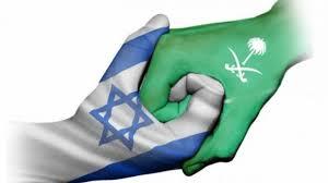 نتيجة بحث الصور عن السعودية واسرائيل