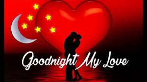good night my love good night messages