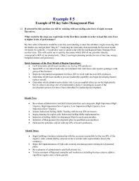 Sales Skills Resume Sales Skills Assessment Template Write Happy Ending 65