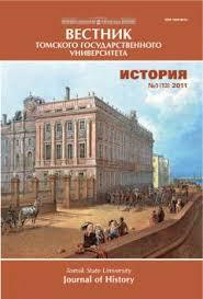 Политическая деятельность <b>А</b>.<b>В</b>. <b>Адрианова</b> в годы Гражданской ...