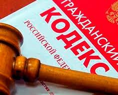Гражданский процесс дипломные курсовые работы рефераты на  Готовые дипломы и курсовые работы по Гражданскому процессу