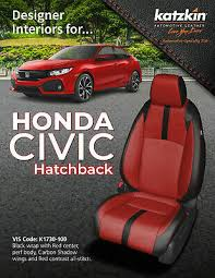 2017 2020 honda civic hatchback ex