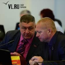 Отчет о работе Контрольно счетной палаты и ряд изменений в устав  Отчет о работе Контрольно счетной палаты и ряд изменений в устав города во Владивостоке завершилось очередное заседание Думы ФОТО