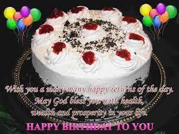 Nice Birthday Cake Name Images Best Wishes Birthdaycakekidspotml
