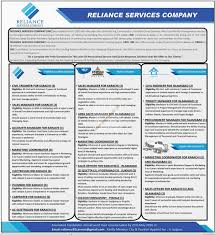 reliance services company jobs dawn jobs ads paperpk reliance services company jobs dawn jobs ads 08 2016