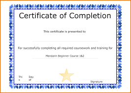 Certificate Of Completion Template Gold Copy Free Customizable